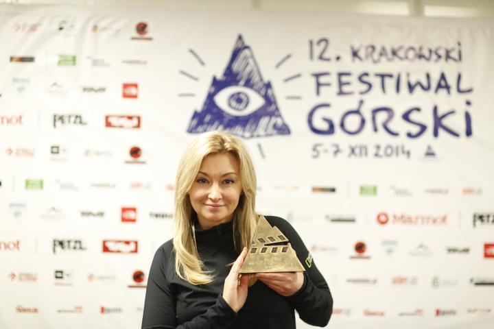 fot. Wojciech Lembryk - Martyna Wojciechowska z jury prezentuje Grand Prix KFG 2014