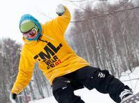 Snow Show Weekend na Kiczerze