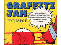 6.10 Warszawa: Graffiti Jam / Bboy battle / Djs: Blekot, Steez, Dtl