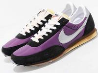 "Nike Elite Vintage ""Purple / Silver"" Size? Exclusive"