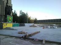 Skateplaza w Katowicach już otwarta
