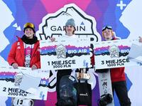 Podium GWSF Open Snowboard Men