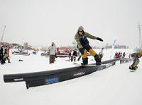 World Snowboard Day 2014 - Białka Tatrzańska