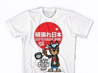 "Snoop Dogg + Neff ""Japan"" T-Shirt"
