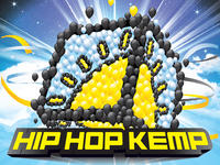 Hip Hop  Kemp 2011