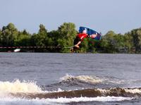 Wakeboard Cup 2010 - Miroslav Hribik