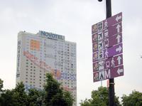 Warszawa i szał Euro 2012 - Novotel i drogowskazy