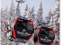 Inwestycje narciarskie przyciągają turystów w słowackie góry