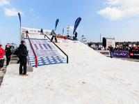 Red Bull Mobile Snow Attack w Sopocie