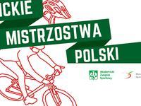 Zgłoszenia na Akademickie Mistrzostwa Polski w XCO zakończone