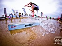 Polish Skimboarding Open 2011