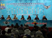Air & Style w Pekinie rozpoczęte