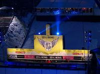 Bergisel Stadium Innsbruck