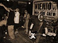 Vienio   Way Side Crew   Diox