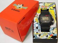 Astro Boy – G-Shock na 60-te urodziny