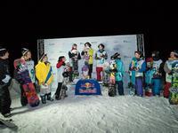 Sony Xperia Snowboard Fest