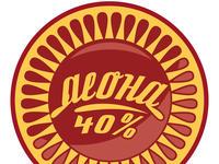 Kompilacja ALOHA 40% już w produkcji: 3CD > 3H