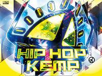 Hip-Hop Kemp 2012 – szczegóły