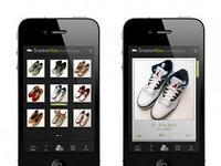 SneakerWare Aplikacja na iPhone