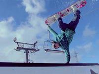 A Ty jak spędziłeś World Snowboarding Day?