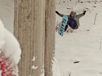 Gigi Ruf Snowboards