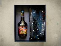 Futura x Hennessy – Custom Converse Chuck Taylor Box Set