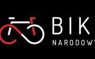 """Podsumowanie """"BIKE EXPO - narodowy test rowerowy 2017"""""""